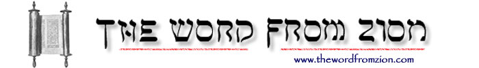 The Word Fom Zion Home Page